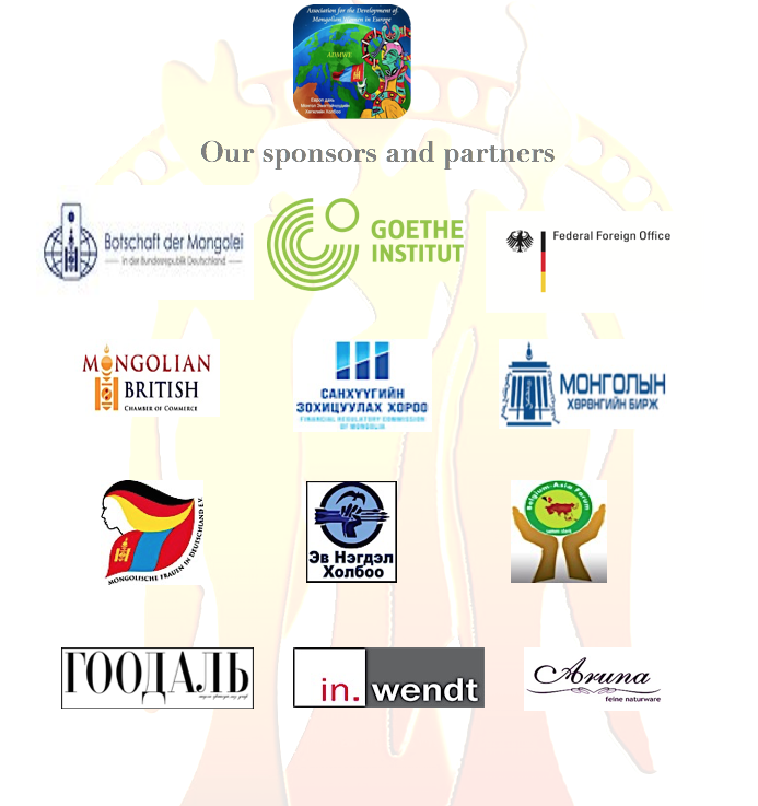 Sponsors and Partners Logo 23.03.16