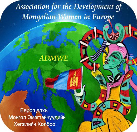 ADMWE Logo